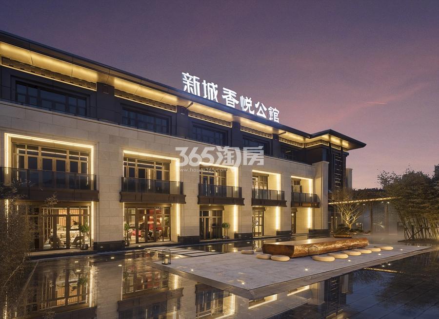 新城香悦公馆售楼部景观  2017年3月摄