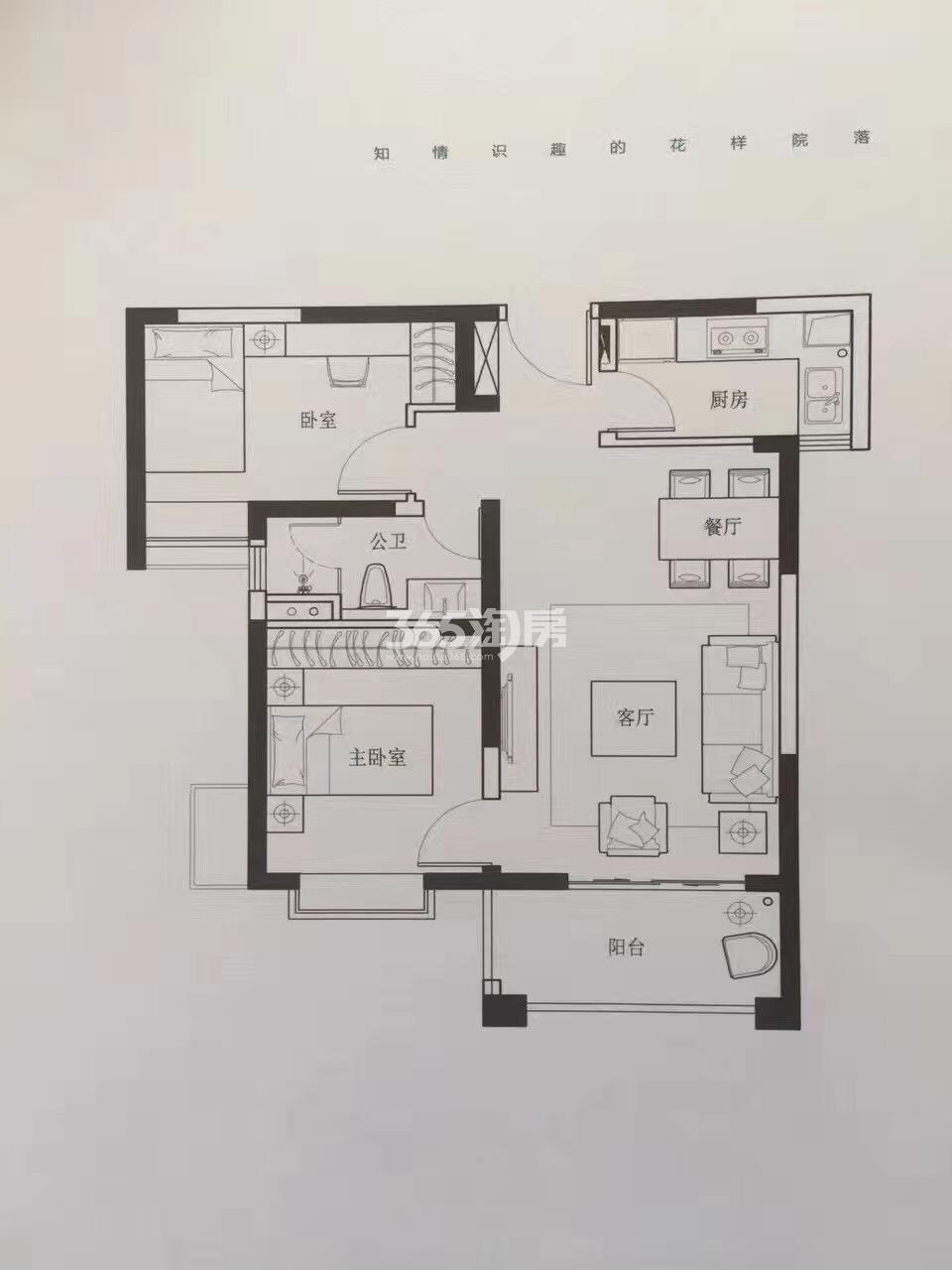 海伦春天15座2单元两室两厅一厨一卫74平米