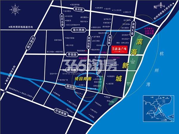 德信·滨海广场交通图