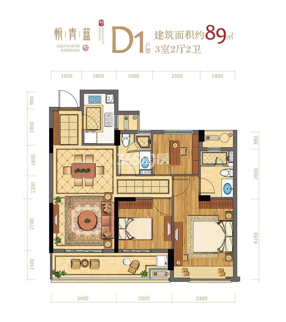 悦青蓝4号楼D1户型89方户型图