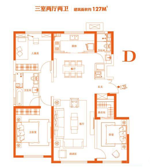 D户型 3室2厅2卫1厨 127㎡