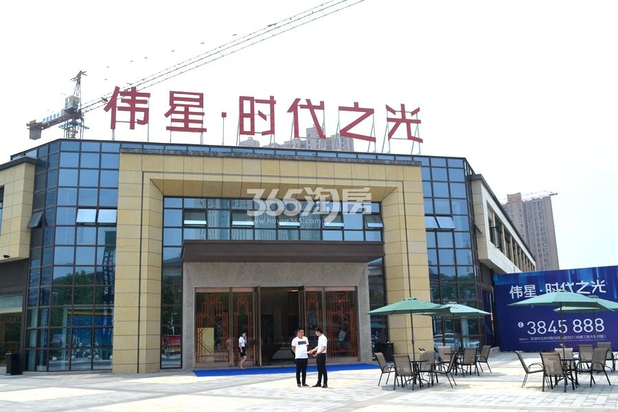 伟星时代之光营销中心实景图(2017.6摄)
