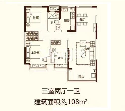 108㎡三室两厅一卫