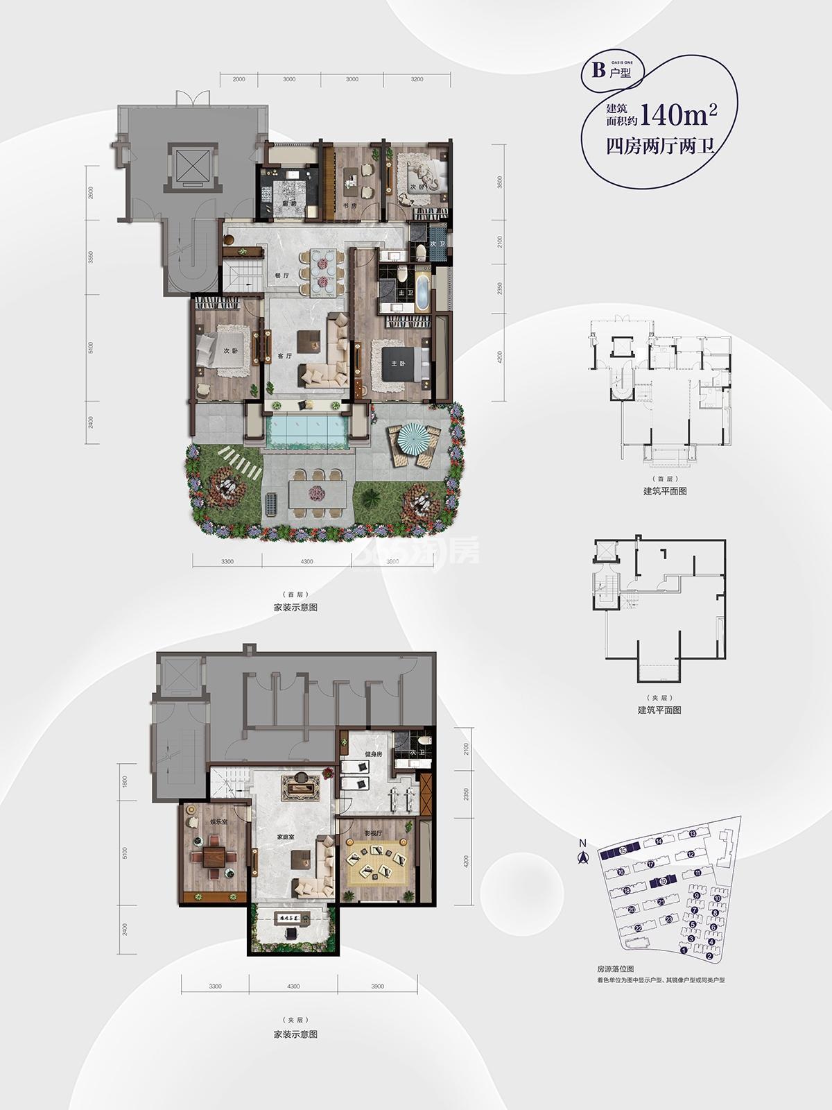 香港兴业耦园15、19号楼140方户型图