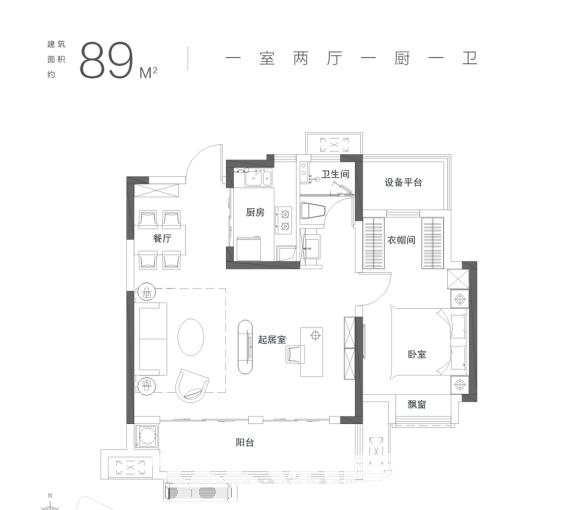 绿地柏仕公馆A2户型图89平米