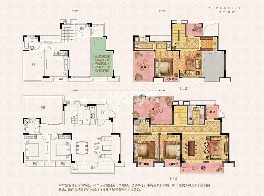 荣里152㎡四室两厅两卫G6户型图