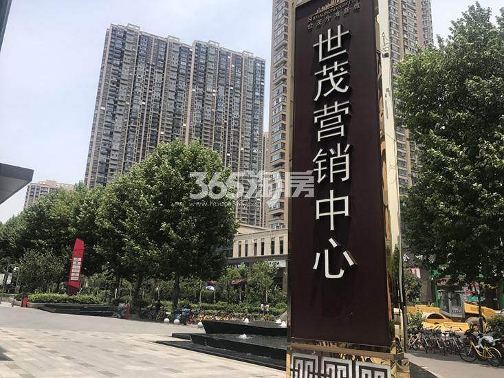 世茂外滩新城营销中心(9.22)
