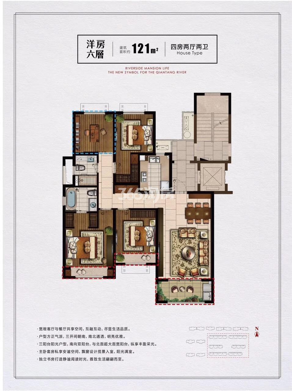 禹洲滨之江洋房六层121方户型图