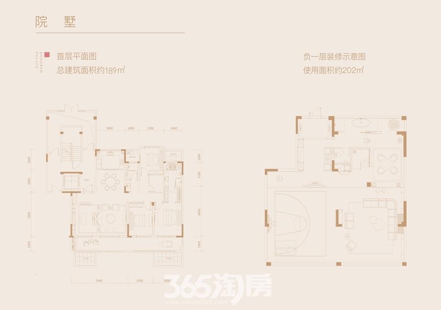 伟星玖璋台院墅户型图-189平