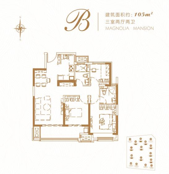 B户型105㎡三室
