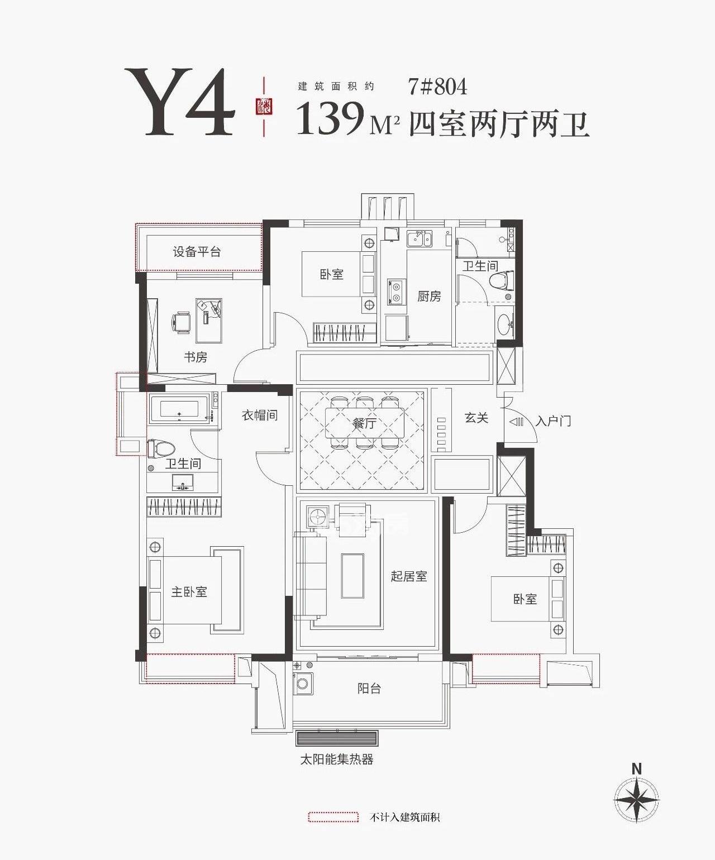 金科海昱东方139㎡Y4户型图