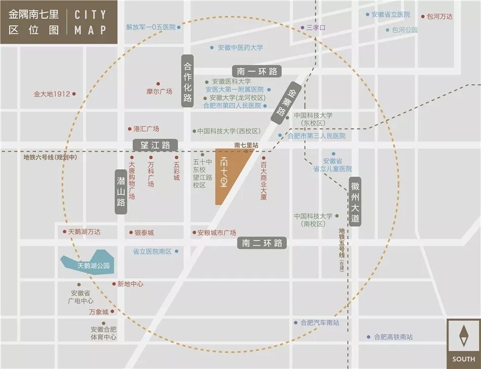 金隅南七里交通图