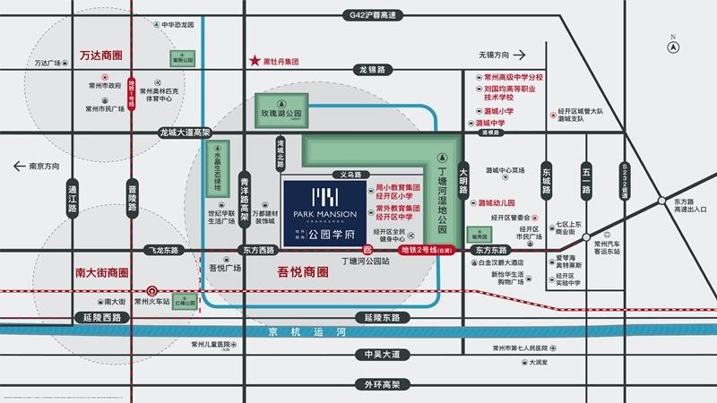 牡丹·招商·公园学府交通图