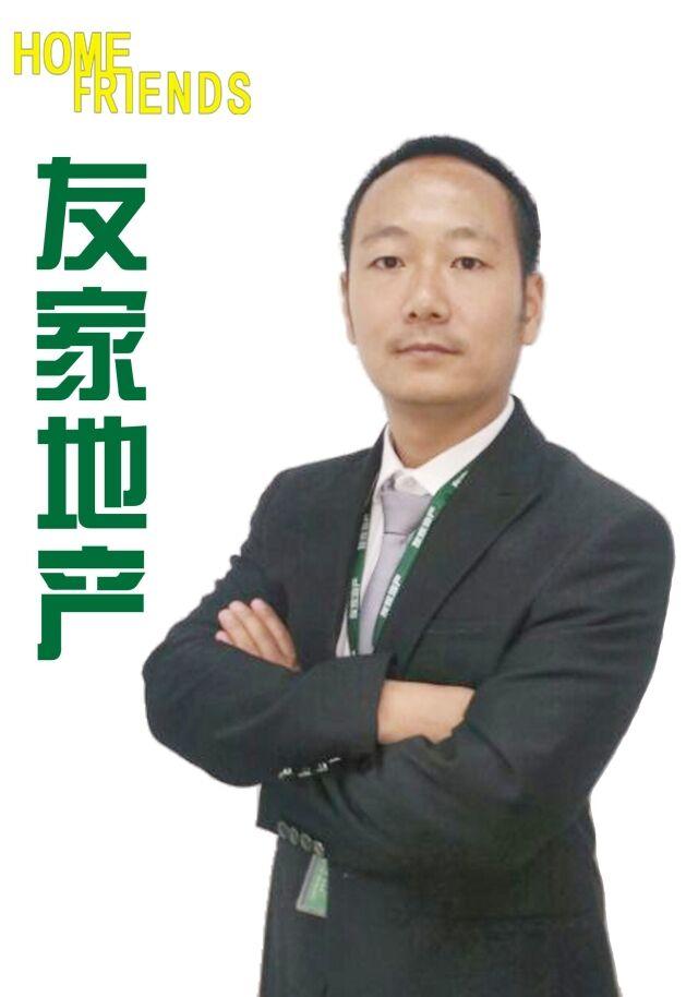 杨骏13095532377