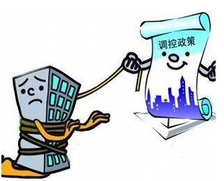 陕西将紧抓房地产调控 保持房地产市场平稳健康发展